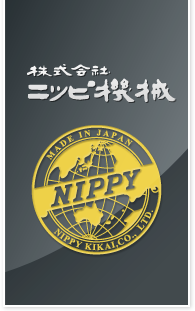NIPPY KIKAI CO., LTD.